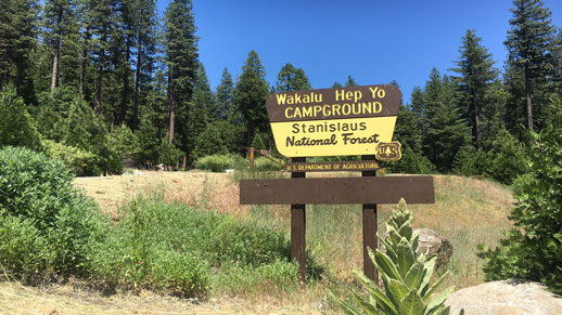 Wakalu Hep Yo Campground Entrance Sign