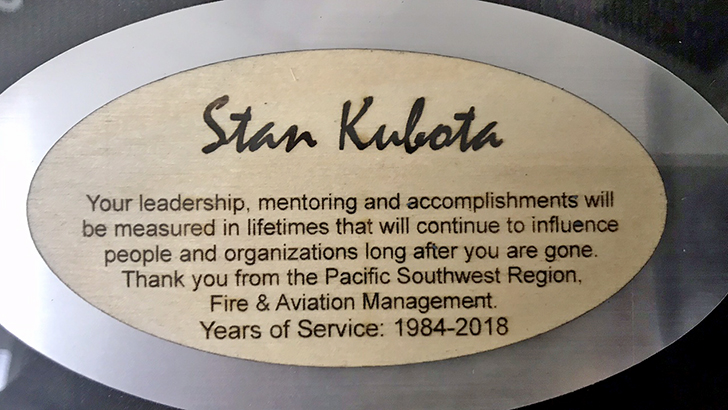 A photo of the award inscription.