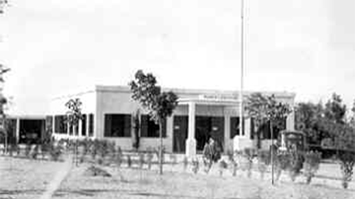 forest service hq building in 1933