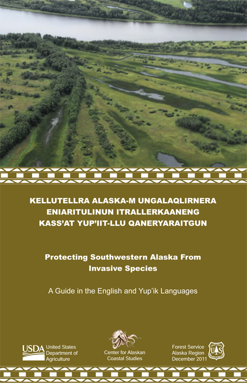 Cover of Yupik translated publication.