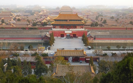 Photo of Researchers evaluated the Ming Dynasty Tombs and the Palace Museum located in the Forbidden City, Beijing, China. Thinkstock