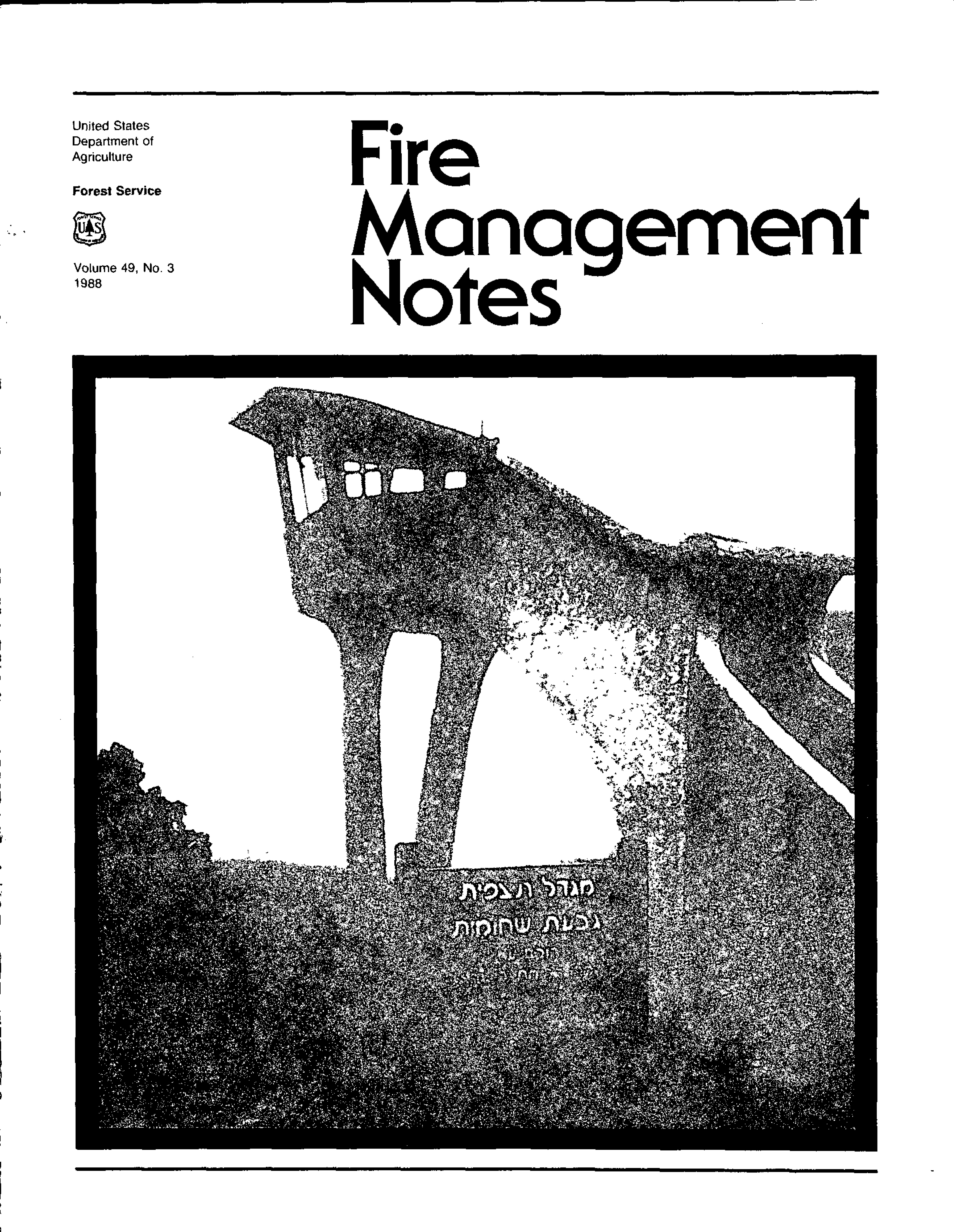 Cover of Fire Management Today Volume 49, Issue 03